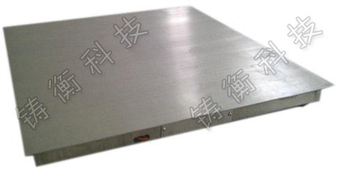 上海宏力电子地磅