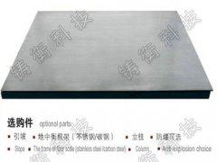 新疆带打印1吨电子地磅