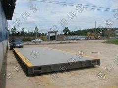 3*12米数字电子汽车衡